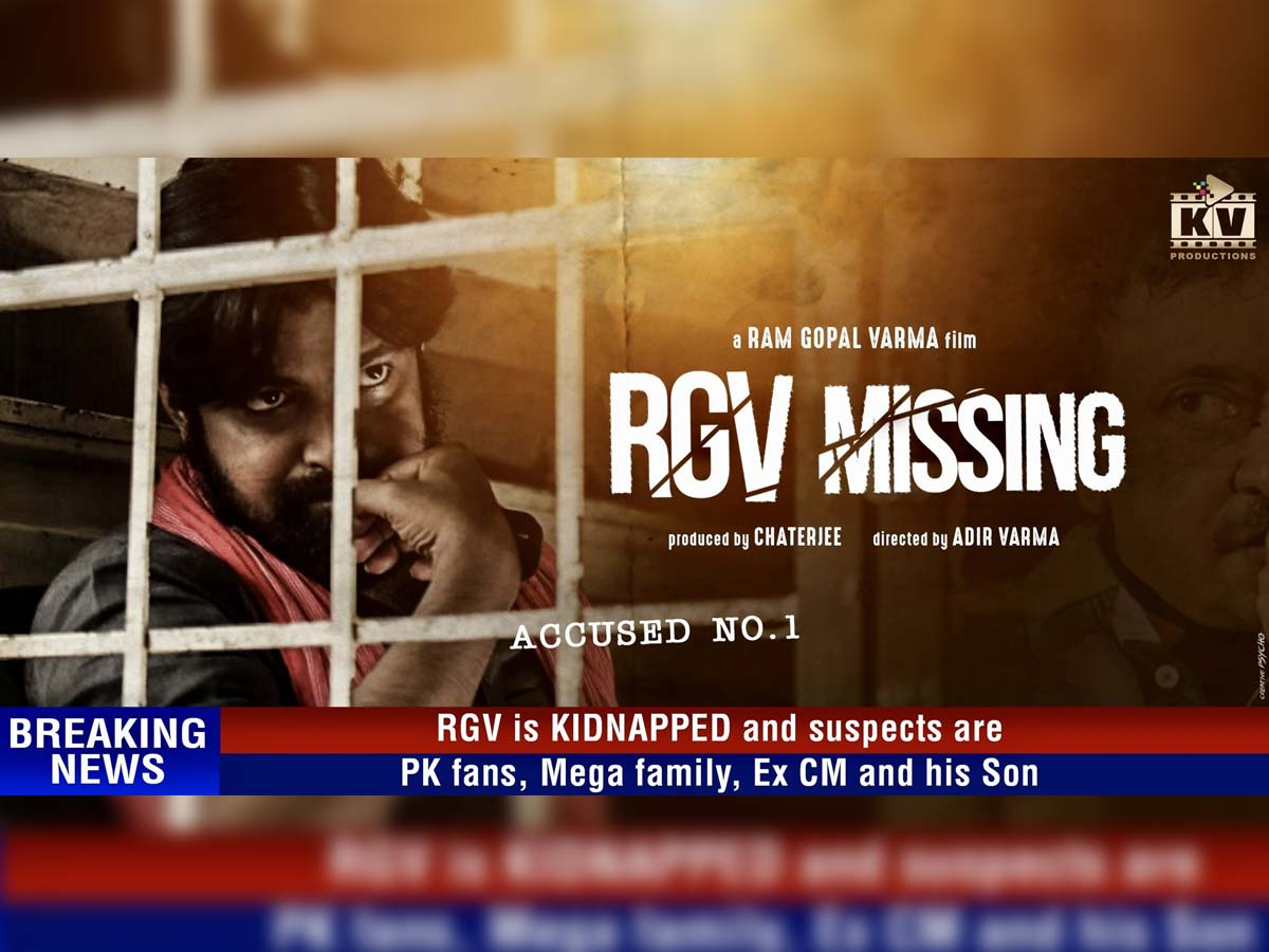 2nd look poster starring PK as Accused No1 in RGV MISSING