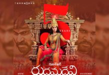 5 years of Rudhramadevi
