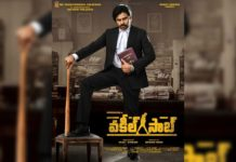 A potential treat from Pawan Kalyan Vakeel Saab?