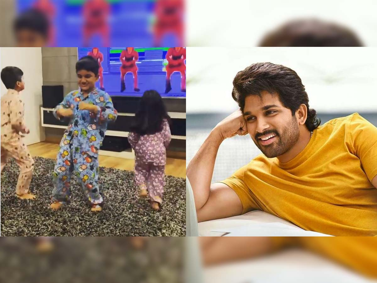 Allu Arjun kids- Ayaan and Arha Pennywise dance