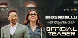Mosagallu Teaser review: Vishnu Manchu and Kajal Aggarwal are masterminds