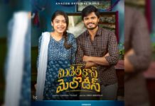 Anand Deverakonda's Middle Class Melodies to release on November 20th