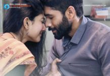 Armoor schedule of Naga Chaitanya Love Story