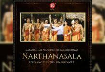 Balakrishna Narthansala to release on 24th Oct
