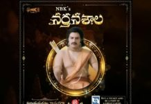 Balakrishna Nine minutes treat: Nartanasala