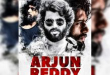 Bala's version of Arjun Reddy remake trolled after release