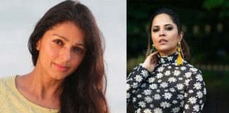 Bhumika Chawla in! Anasuya Bharadwaj out