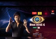Bigg Boss 4 Telugu is not reality show, it is a script show