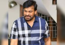Chiranjeevi Vedalam remake final launch date