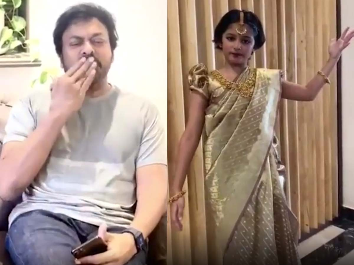 Chiranjeevi flying kisses for granddaughter Samhita, who turns Rudhramadevi