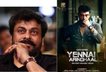 Chiranjeevi interested in Yennai Arindhaal remake! Good or bad idea?