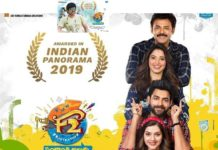 F2 wins the Indian Panorama 2019 award in Telugu