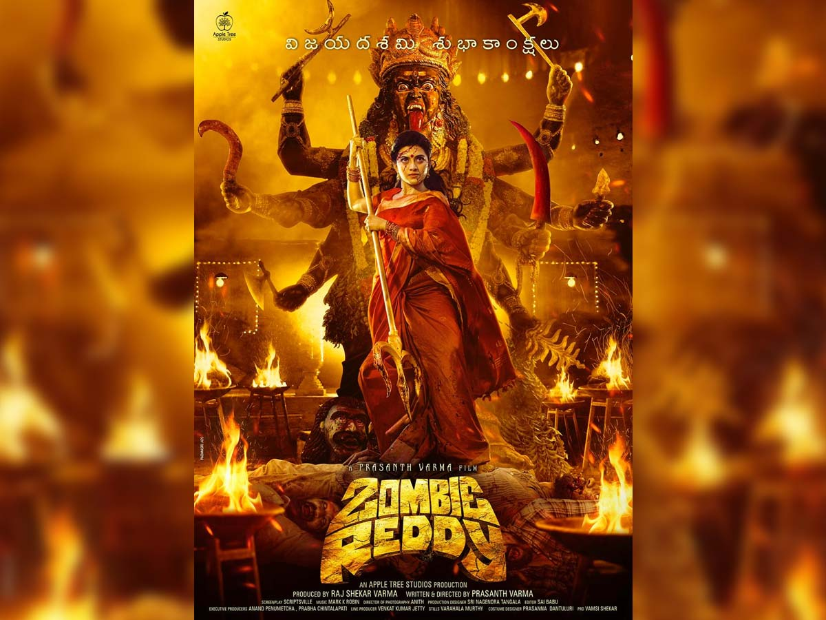 First Look: Anandhi holding Trident in her hand in Zombie Reddy