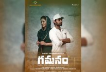 Gamanam First look: Shiva Kandukuri a sportsperson, Priyanka Jawalkar a typical Muslim girl