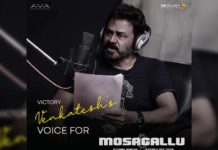 It's Victory Venkatesh voice over for Mosagallu