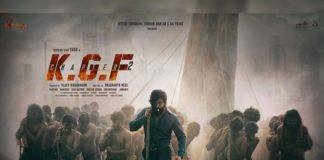 KGF: Chapter 2 arrival on 14th Jan 2021