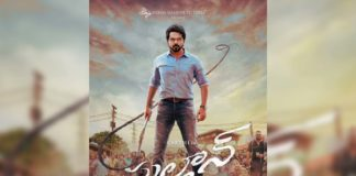Karthi Sulthan First Look