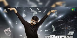 Khiladi First Look: Ravi Teja and currency notes