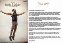 Major Bad news for Suriya Fans!Aakashame Nee Haddu Raa Release Postponed
