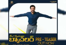 Most Eligible Bachelor Pre teaser:  Akhil happy with his career, but tensed about his married life