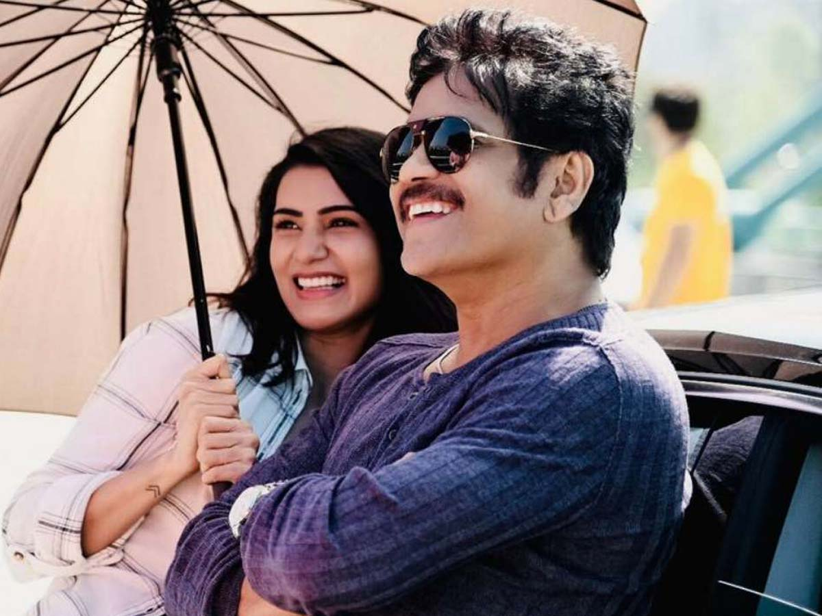 Nagarjuna special appearance in Samantha hosted show Bigg Boss 4 Telugu