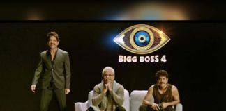 Nagarjuna to take over Bigg Boss 4 hosting this weekend