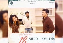 Nikhil starts the shoot of his next