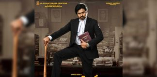 Now, a believable update about Vakeel Saab satellite rights