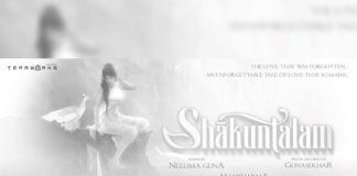 Oh No! Dusky girl says NO for Shakuntalam
