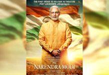 PM Narendra Modi biopic to Re-release on 15 October