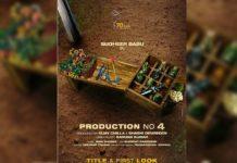 Pre-Look Poster of Sudheer Babu and Karun Kumar film