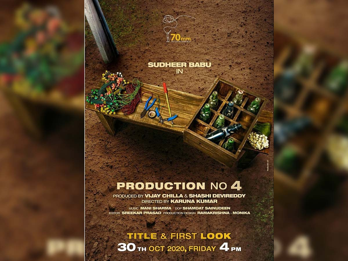 Pre-Look Poster of Sudheer Babu and Karuna Kumar film