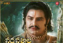 Price for streaming Balakrishna Nartanasala is fixed