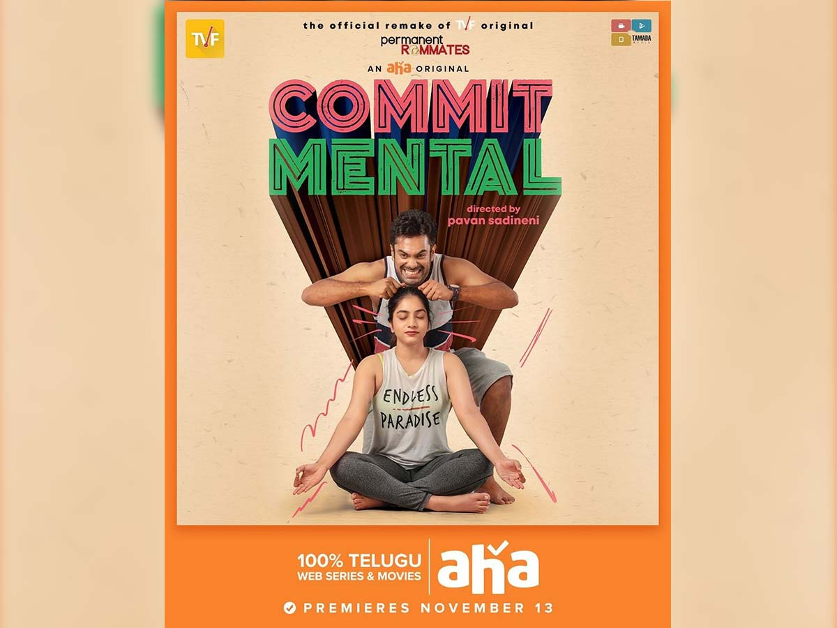 Punarnavi and Udbhav Commit Mental First look