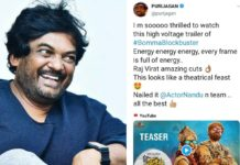 Puri Jagannadh review on Bomma Blockbuster teaser