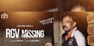 RGV Missing First Look Poster: Suspects PK fans, Mega Family, Ex-CM and his son