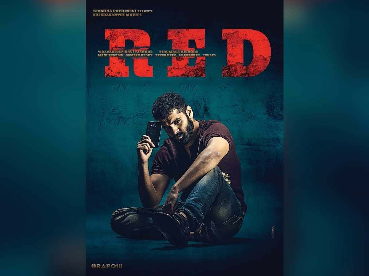 Ram Pothineni Red satellite and digital rights @ Rs 14 Cr