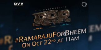 Ramaraju For Bheem at 11 AM on 22nd October