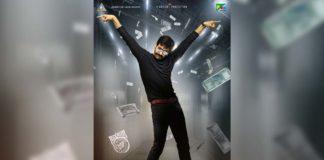 Ravi Teja Khiladi is remake of Sathuranga Vettai 2?