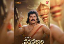 Real Star Sri Hari look as Bheema from Narthanasala