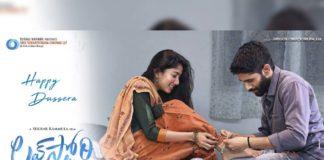 Romantic vibe: Naga Chaitanya tying anklet to Sai Pallavi