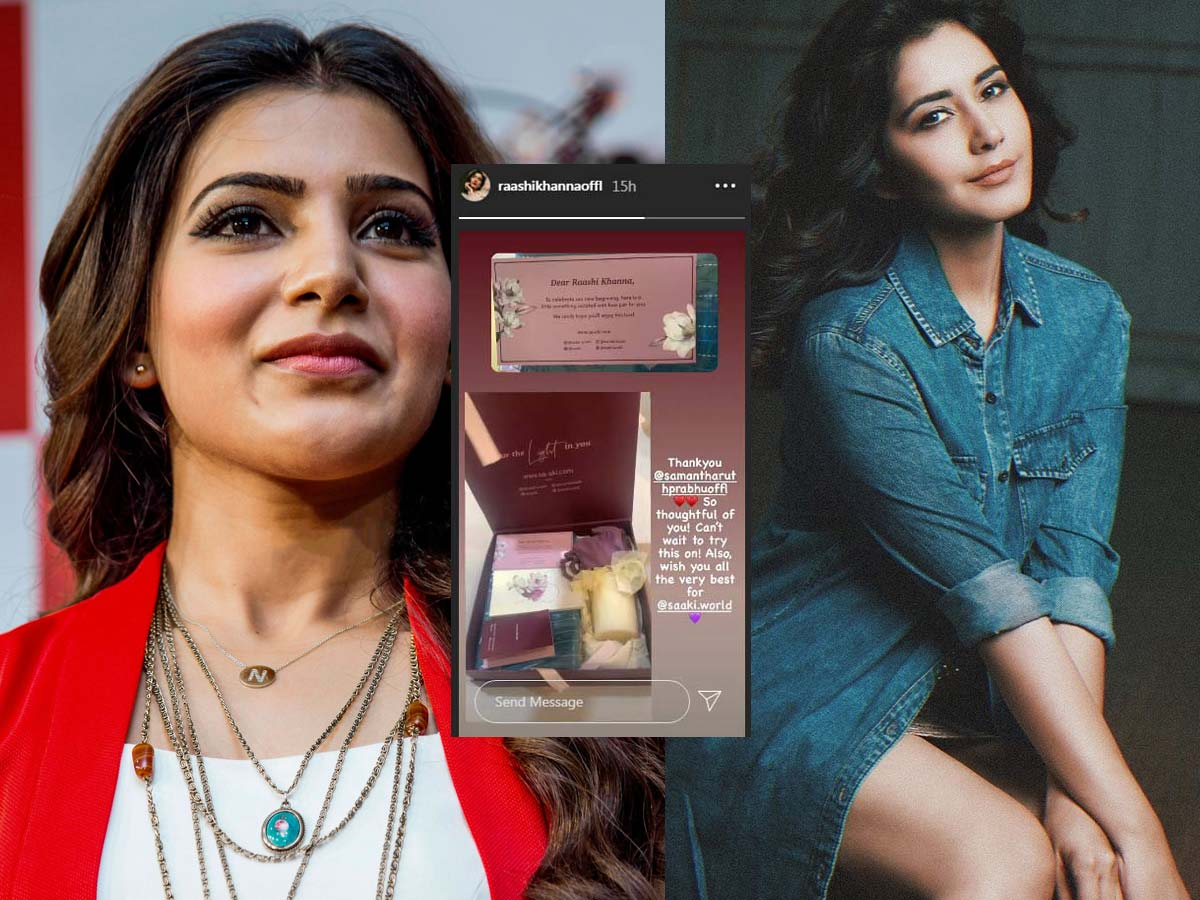 Samantha sends Saaki gift hampers to Raashi Khanna
