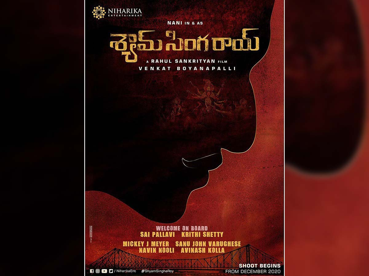Shyam Singh Rao Concept poster: Nani is seen as a shadow image