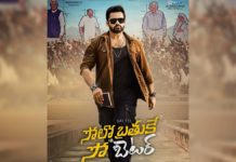 With theaters reopen, Sai Dharam Tej's film backs for theatrical release