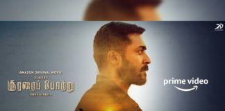 Soorarai Pottru trailer review: Journey of a Villager who dares to dream impossible