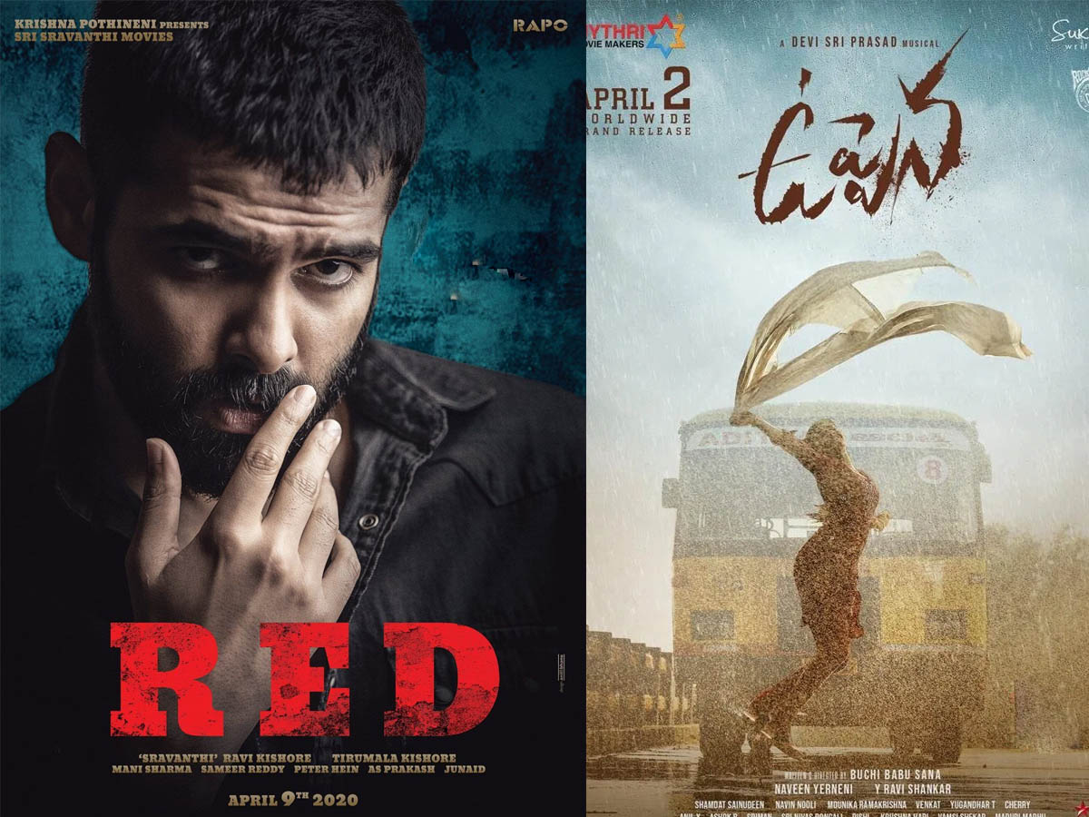 The first bunch of Telugu films looking for suitable release dates
