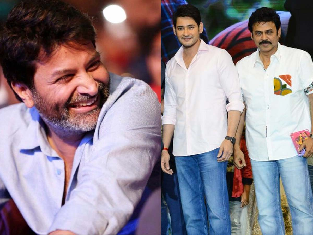 Trivikram gearing up for a multistarrer with Venkatesh and Mahesh Babu?