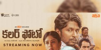Vijay Deverakonda review on Colour Photo: What a cute touching sensitively made film