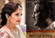 Viranica to style Father in law Mohan Babu