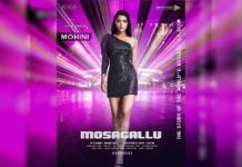 Vishnu Manchu lady love Ruhi Singh First Look from Mosagallu